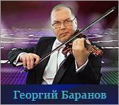 Скрипач - скрипка, электроскрипка, концерты, корпоративы, уроки скрипки, праздники, живая музыка