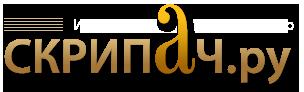 Скрипач.ру - интернет-сообщество современных скрипачей и любителей скрипки