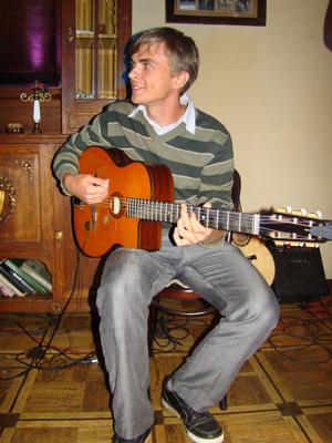 Гитарист Дмитрий Купцов