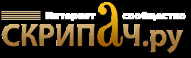 Скрипач.ру - сообщество современных скрипачей и любителей скрипки